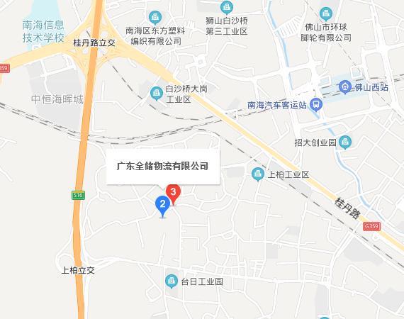 全储罗村仓库地址
