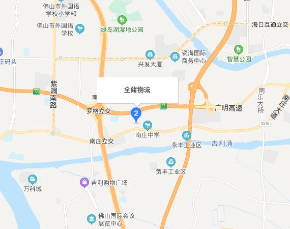 全储南庄仓库地址
